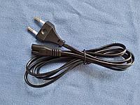 Кабель живлення 2-pin