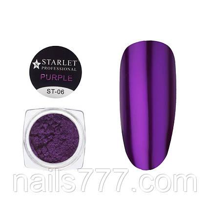 Втирка дзеркальна Фіолетова ST-06 для нігтів, 5гр, фото 2