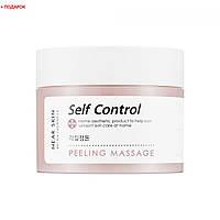 Массажный крем-пилинг Missha Near Skin Self Control Peeling Massage