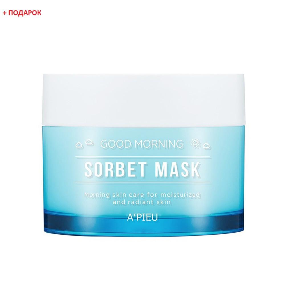Маска-сорбет утренняя для лица A'PIEU Good Morning Sorbet Mask