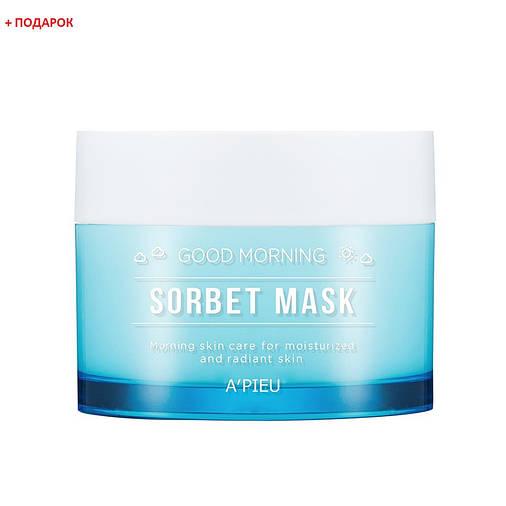 Маска-сорбет утренняя для лица A'PIEU Good Morning Sorbet Mask, фото 2