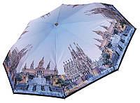 Легкий парасолю з великим куполом Три Слона Барселона ( повний автомат ) арт.L3833-4, фото 1