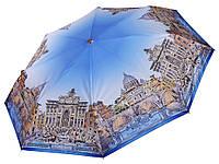 Легкий зонт с большим куполом Три Слона Рим ( полный автомат ) арт.L3833-5, фото 1