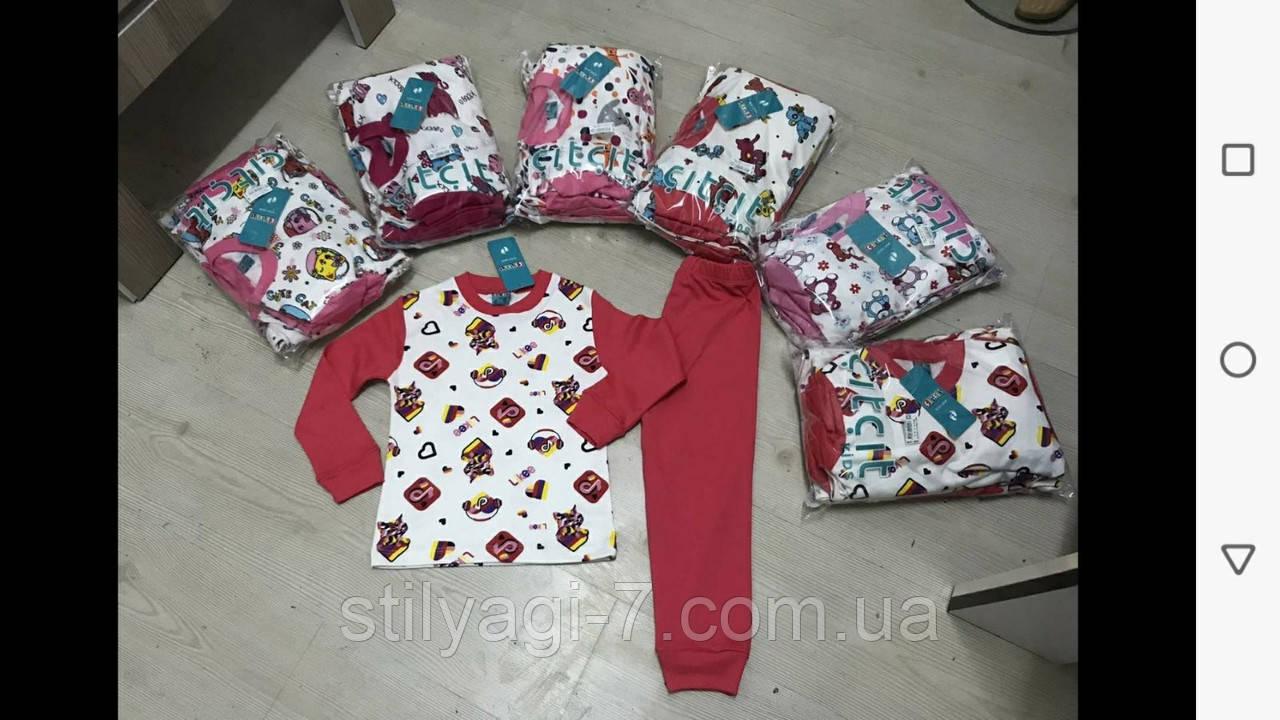Пижама для девочки на 5-8 лет красного, розового, малинового цвета оптом