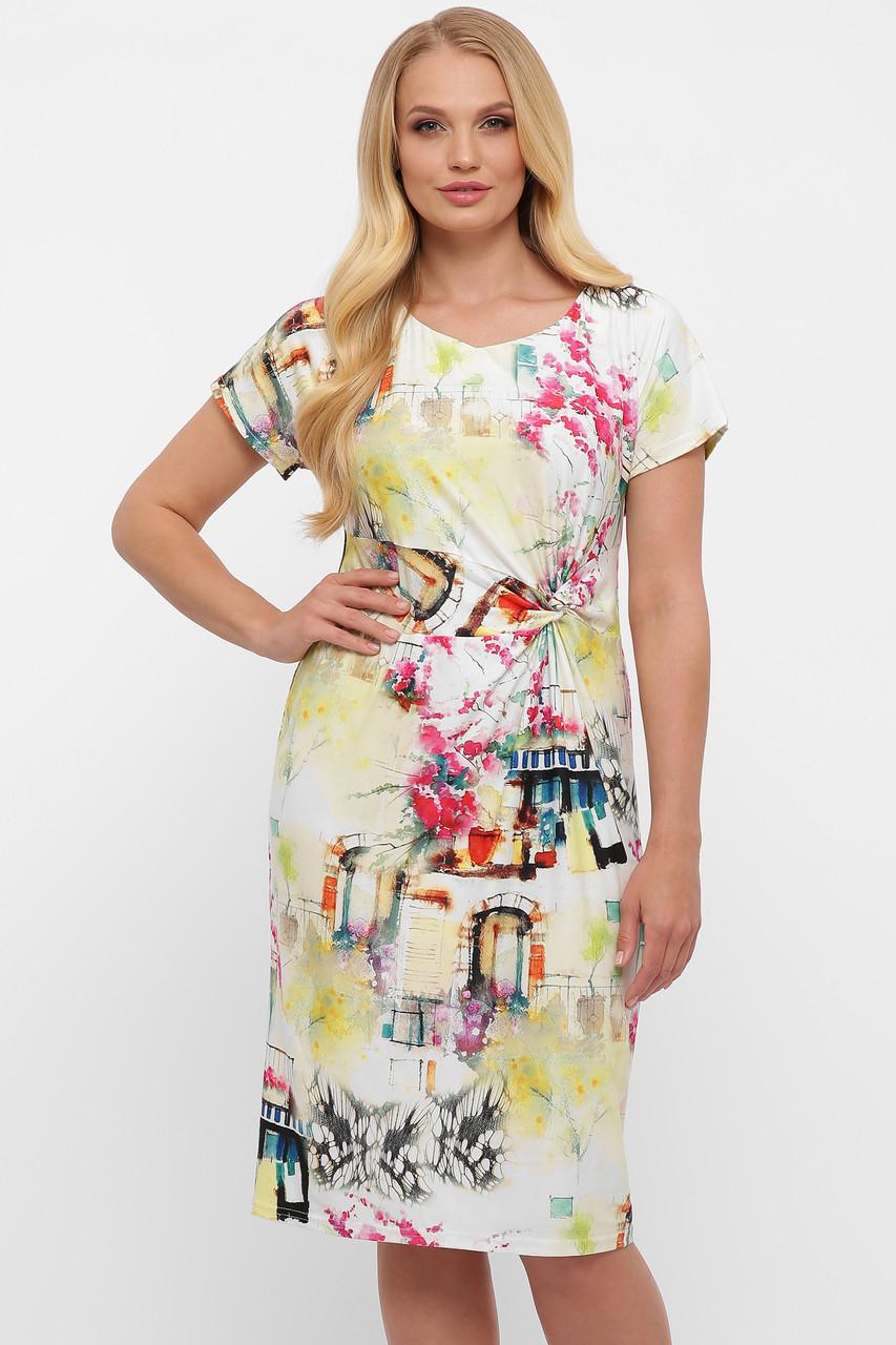 Платье женское летнее Белла акварель