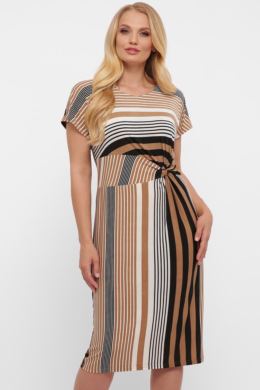 Платье женское летнее Белла беж полоса