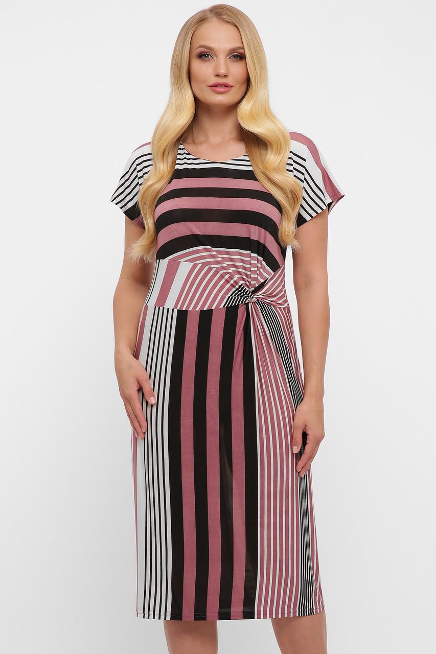 Платье женское летнее Белла пудра полоса