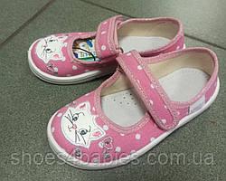 Туфли текстильные Waldi модель Алина с котиком