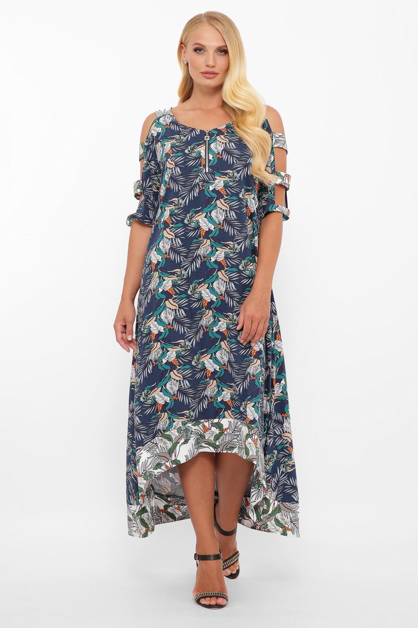 Летнее платье в пол Тропикана синее