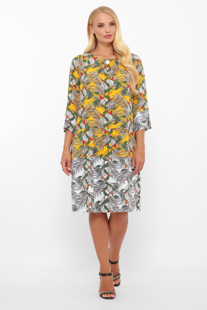 Женское платье Илона горчица