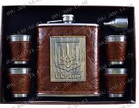 """Подарочный набор для мужчин """"Украина"""" АМ003 Коричневый Подарочная фляга+лейка+стопки 4шт Набор для компании"""
