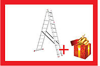 Лестница 3-х раскладная Intertool - 7327 мм х 3x11 ступеней