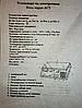 """Электронные торговые весы до 55кг с калькулятором и аккумулятором """"Вітек"""", фото 7"""
