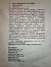 """Электронные торговые весы до 55кг с калькулятором и аккумулятором """"Вітек"""", фото 8"""
