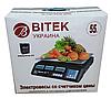 """Электронные торговые весы до 55кг с калькулятором и аккумулятором """"Вітек"""", фото 3"""