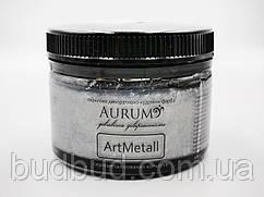Краска металлик Темное Серебро. AtrMetall Aurum. 100 г. 18 цветов