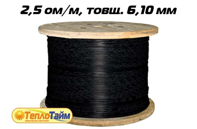 Одножильний нагрівальний кабель TXLP BLACK DRUM 2,5 OM/M