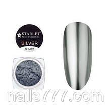 Втирка зеркальная Серебряная ST-02 для ногтей, 5гр