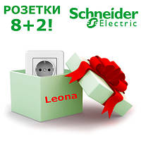 Розетка з заземленням біла Leona Schneider Electric LNA2900121 10 шт за ціною 8 шт