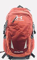 Туристический рюкзак Under Armour на 45 литров, фото 1