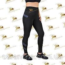 Жіночі спортивні легінси лосини з сірими вставками великі розміри від 48 до 56