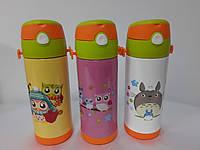 Термос 350 мл, цветной термос для детей, Термос-поилка детский с ремешком 350 мл