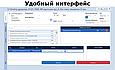 Автоматизация клиник, экспертное программное обеспечение для медицины, фото 4