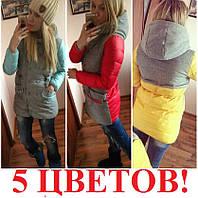 Зимняя двухцветная Куртка - Парка с капюшоном! , фото 1