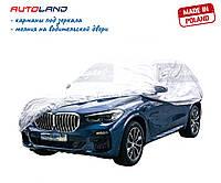 """Тент автомобильный для джипа и минивэна Elegant """"M"""" 100 272 440x185x145см Polyester"""