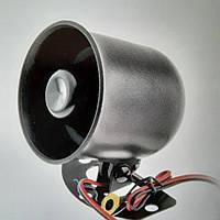Сирена (колокол) для сигнализации Cyclone S-70 1-tone 20w