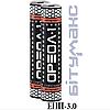 Бітумакс ЕПП-3.0 10 м2 Руберойд