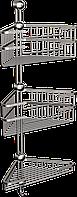 Полка металлическая тройная угловая (2+1)  Classic