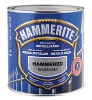 Антикоррозийная молотковая краска по металлу  HAMMERITE 0.25 л