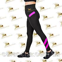Жіночі спортивні лосини з яскраво-рожевими вставками розміри від 48 до 56