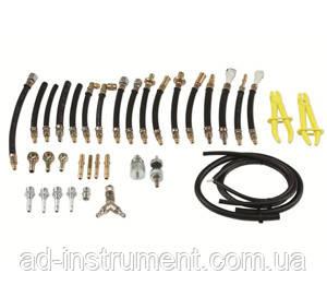 AEAK.01 - Дополнительный расширенный комплект адаптеров