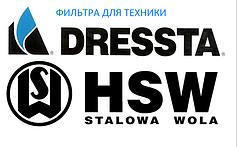 Фильтра для техники Dressta