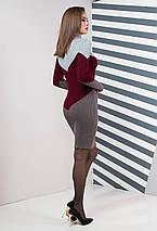 """Женское теплое повседневное вязаное платье """"Эльза"""", фото 2"""