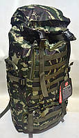Рюкзак туристический на 75 литров камуфляжный, фото 1