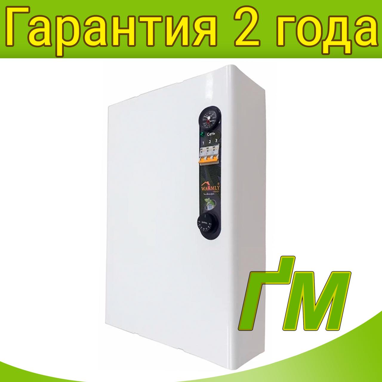 """Электрокотел серии """"Pro"""" WPS/PRO-12"""