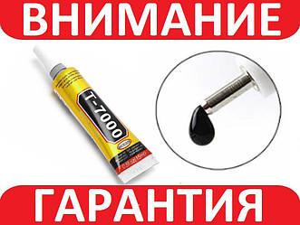Клей герметик T7000 15мл для склеивания тачскринов Черный