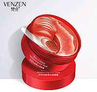 Патчи с красными водорослями и коллагеном. venzen ruby collagen