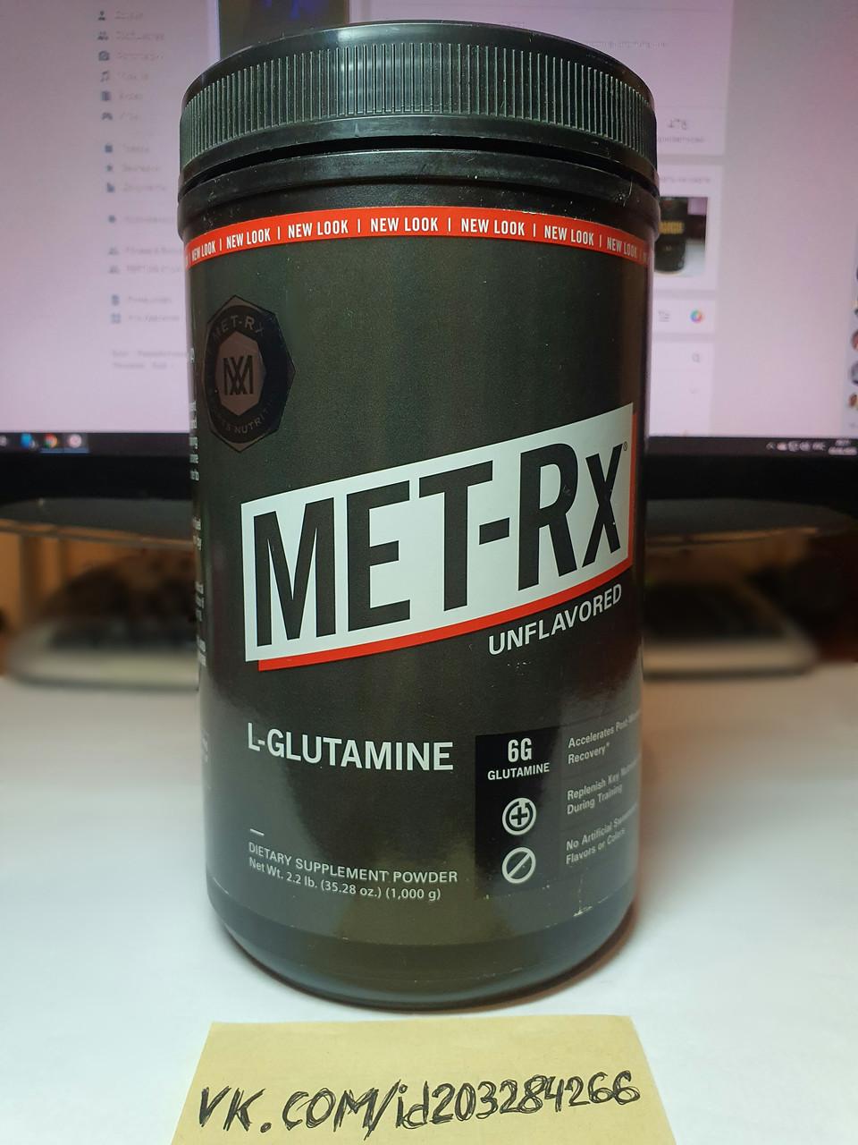Глютамин Met-Rx L-Glutamine 1000g