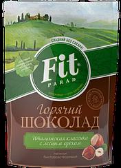 Горячий шоколад ФитПарад со вкусом Лесного Ореха (200 грамм)