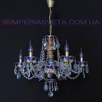 Люстра хрустальная с подвесками Preciosa шестиламповая LUX-325551