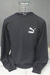 Мужской Свитшот Puma Мужская одежда. Мужской свитшот Пума черный.
