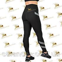 Жіночі спортивні лосини з меланжевими вставками розміри від 48 до 56