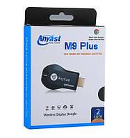AnyCast M9 Plus TV (Google) ORIGINAL беспроводное Wi-Fi на Hdmi Dongle MIRASCREEN MIRACAST, для iPhone AirPlay