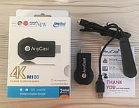Anycas M100 4K H.265 2.4G Wi-Fi по Hdmi CHROMECAST MIRACAST, для iPhone AirPlay приемник Dongle