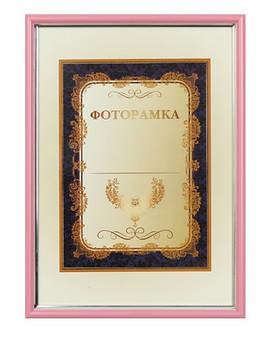 """Фоторамка """"LA"""" 30х40 №LA-1-032 рожева,срібна оторочка(18)"""
