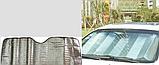 Шторка солнцезащитная автомобильная на лобовое стекло, фото 9